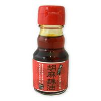 胡麻辣油 (冷凍品と同梱不可商品)【110170】