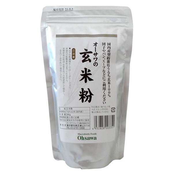 オーサワの玄米粉【111210】