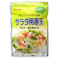 サラダ用寒天【111570】