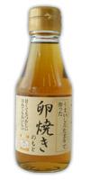 卵焼きのもと (冷凍品と同梱不可商品)【110990】