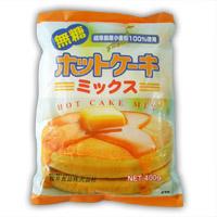 無糖ホットケーキミックス 400g【111290】