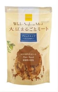 大豆まるごとミート ブロックタイプ 90g【外国産】daizumarugoto meat Block【100080】
