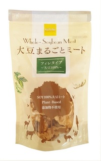 大豆まるごとミート フィレタイプ 90g 【外国産】daizumarugoto meat Fillet【100070】