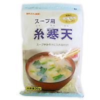 スープ用糸寒天【111580】
