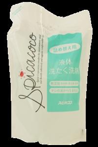 スピカココ 洗濯用液体洗剤詰替 (冷凍品と同梱不可商品)【140011】