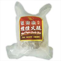 辛口スモークハム Spicy Smoked Ham【320070】