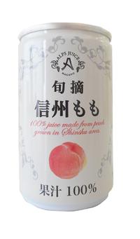 信州ももジュース (冷凍品と同梱不可商品)【130290】