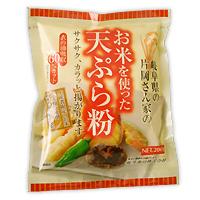 お米を使った天ぷら粉【111260】