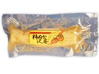 柿ぬかたくあん ハーフ (冷凍品と同梱不可商品)【121570】