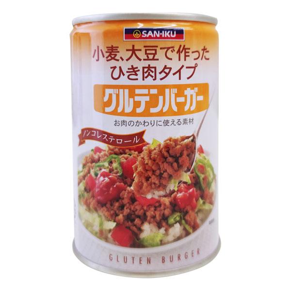 グルテンバーガー(大缶)【100351】