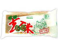 有機玄米もち 【121290】