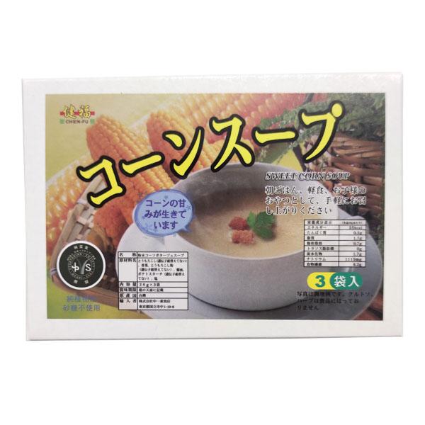 コーンスープ 【121330】