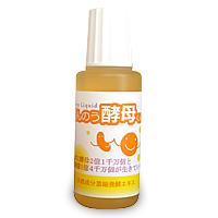 ばんのう酵母くん 23ml (冷凍品と同梱不可商品)【140140】