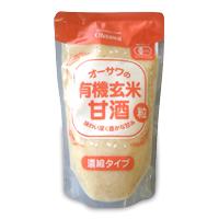 有機玄米甘酒(オーサワ) 【130240】