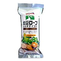 大豆ローフ  ~リッチテイスト~【120140】