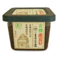 有機赤だし(カップ)(夏季冷蔵扱い商品)【110340】