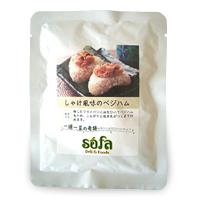 sofa しゃけ風味のベジハム 【120630】