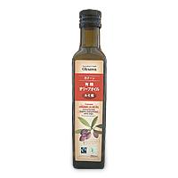 カナーン 有機オリーブオイル(ルミ種) (冷凍品と同梱不可商品)【110210】
