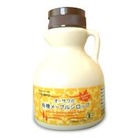 オーサワの有機メープルシロップ【110450】