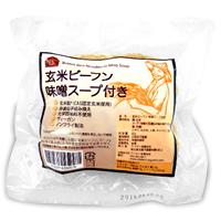 玄米ビーフン 味噌スープ付き【111450】