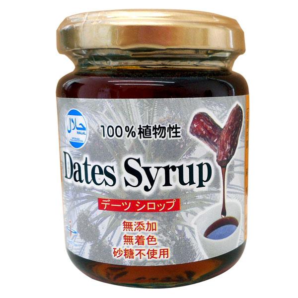 デーツシロップ(冷凍品と同梱不可商品)【110380】