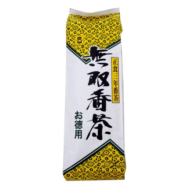 無双番茶 【130091】