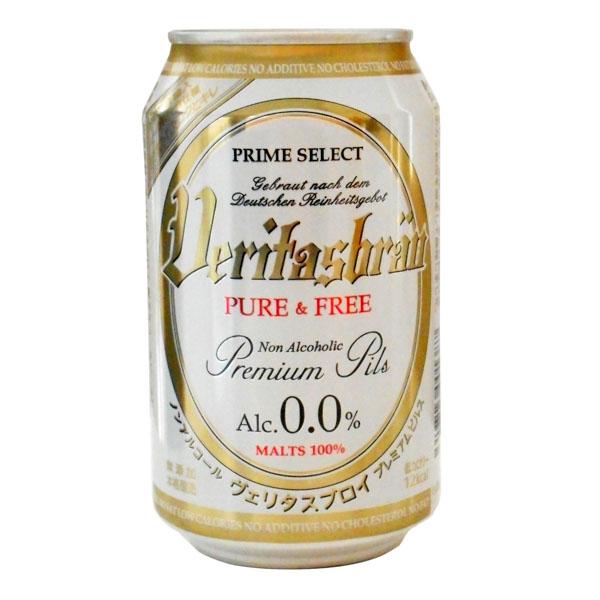ノンアルコール ヴェリタスブロイ (冷凍品と同梱不可商品)【130510】