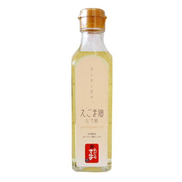 マルタ えごま油(しそ油) (冷凍品と同梱不可商品)【110120】