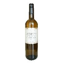 ノンアルコールワイン ヴェリタスホワイト (冷凍品と同梱不可商品)【131140】