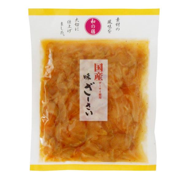 国産 味 ザーサイ (冷凍品と同梱不可商品)【121580】