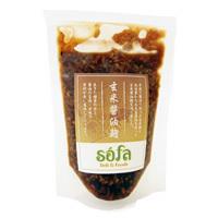 sofa玄米醤油麹 【211000】