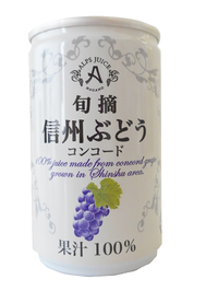 信州ぶどうジュース(コンコード) (冷凍品と同梱不可商品)【130270】