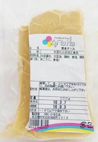 素食すり身 【320610】