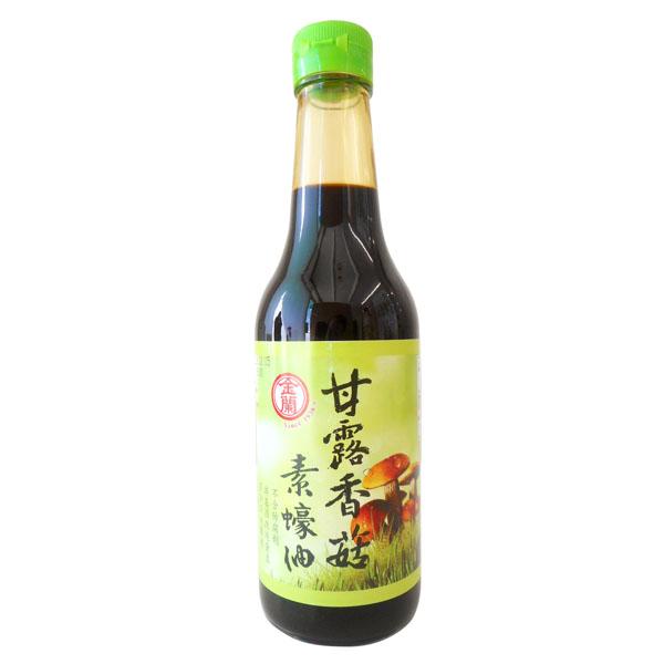 金蘭 精進オイスターソース 【110630】