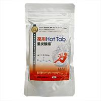薬用Hot Tab 重炭酸湯 10錠 【140240】