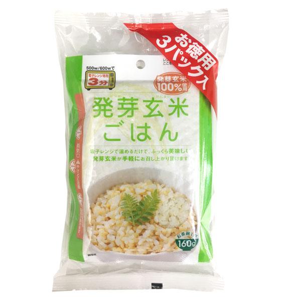 発芽玄米ごはん 【121260】