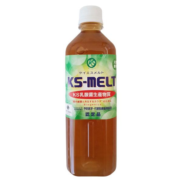 KS-MELT(乳酸菌生産物質)(冷凍品と同梱不可商品)【140160】