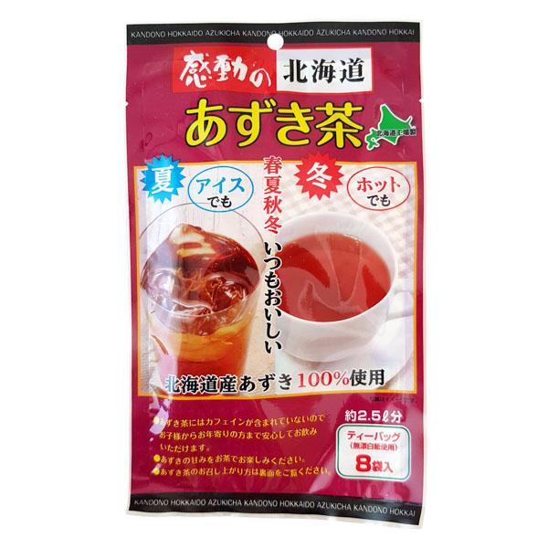 感動の北海道 あずき茶 【131290】