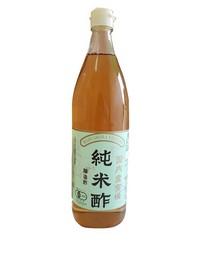 国内産有機純米酢 900ml (冷凍品と同梱不可商品)【110831】