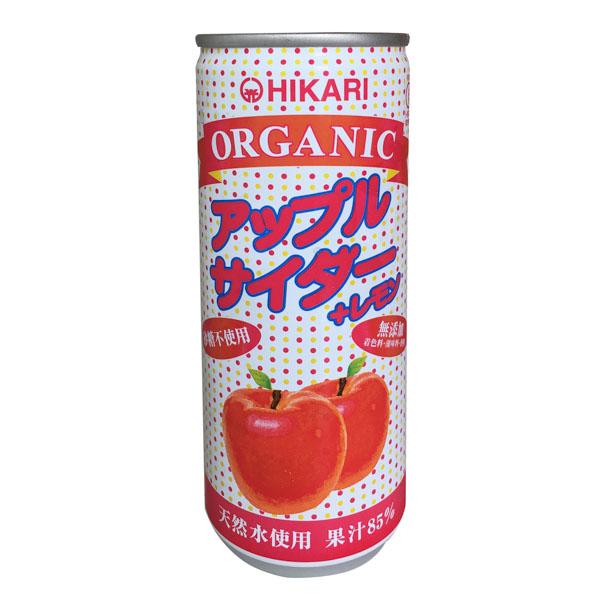 オーガニックアップルサイダー + レモン(冷凍品と同梱不可商品)【130220】