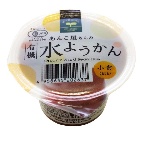 あんこ屋さんの有機水ようかん・小倉(夏季限定販売)【131040】