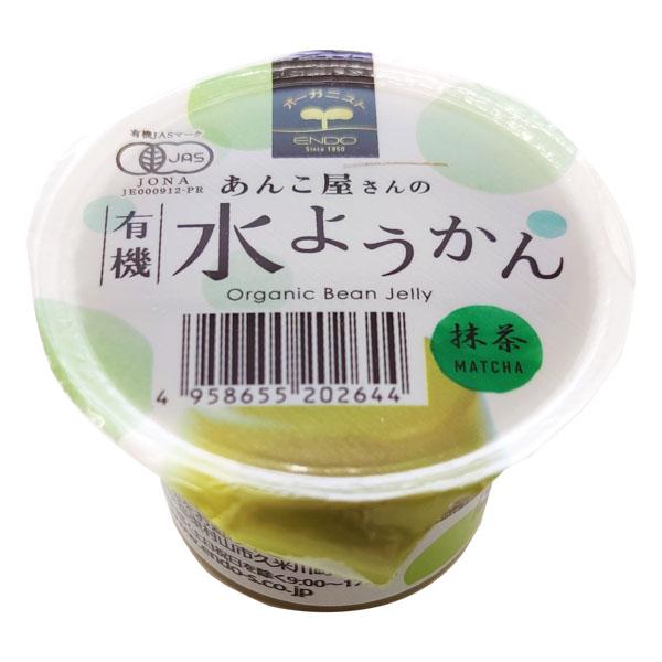 あんこ屋さんの有機水ようかん・抹茶(夏季限定販売)【131050】