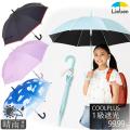 子供用日傘