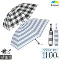 【送料無料】UV晴雨兼用ミニ傘 (遮熱・遮光1級) 50cm×6本骨 ラミネート生地 クールプラス 【LIEBEN-0566】