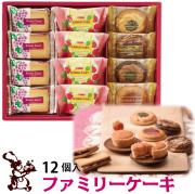 ファミリーケーキ 12個入 1,080円