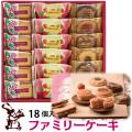 ファミリーケーキ 18個入 1,620円