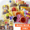 焼き菓子直行便 メイン