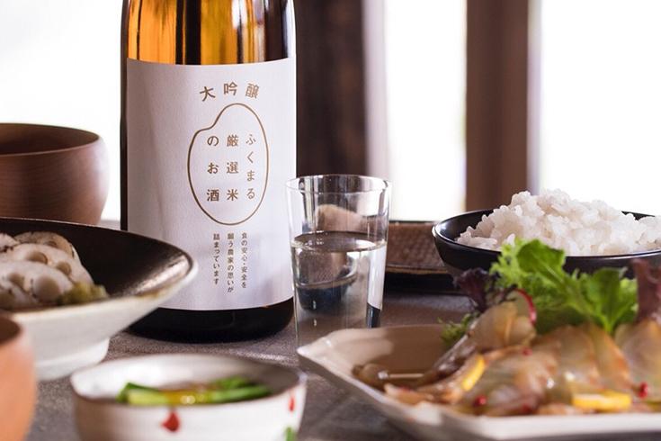 ふくまる厳選米のお酒