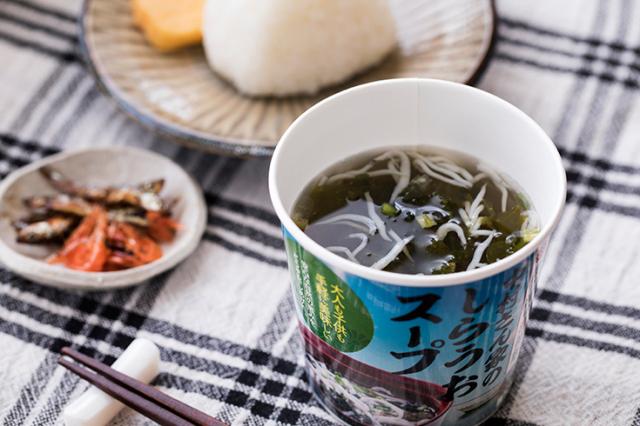 中村さん家のしらうおスープ
