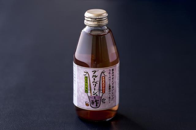 ブルーベリージュー酢